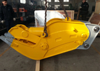 China 30 Ton Excavator Demolition Shears Demolition Crusher Concrete Pulverizer factory